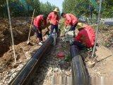 pe燃氣管材_pe燃氣管件_pe燃氣管價格