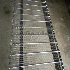 鲜辣椒清洗用304不锈钢链板式网带挡板网带