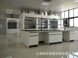 中央实验台,厂家生产实验台,钢木实验台,实芯理化板,边台