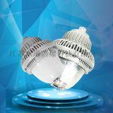 广东LED环照型平台灯30W50w70w厂家