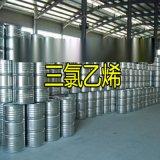 山东生产三氯乙烯厂家 工业级三氯乙烯清洗剂供应