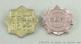悦达企业胸章定做纯铜徽章制作电镀24K金属章
