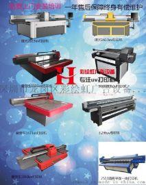 PVC塑料UV打印机 pet彩印机