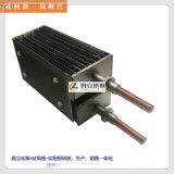 宝鸡钛阳极厂家 昌立钛镍钛阳极研发生产