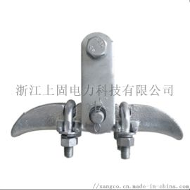 悬垂线夹XGU(带碗头挂板)