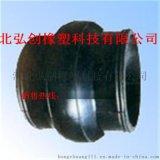 厂家供应 橡胶伸缩节 高压软接头 品质优良