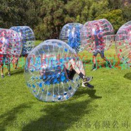 趣味比賽道具北京地區碰碰球超多款式