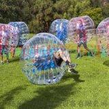 趣味比赛道具北京地区碰碰球超多款式