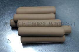 有孔橡胶管,50度 橡胶管,胶管接头,耐高温低温橡胶管,耐碱酸橡胶管