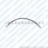 黑龍江廠家生產限位式單頭電熱管