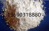 塑料防霉剂 塑料防霉剂价格
