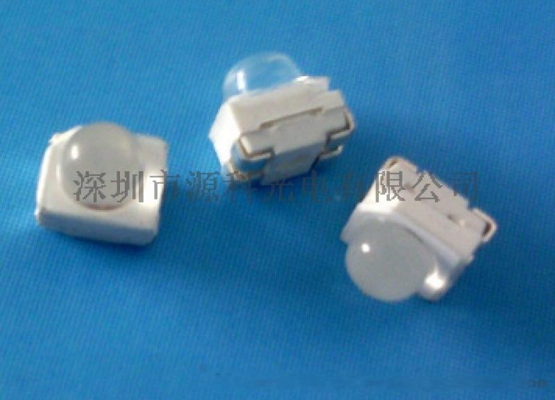 汽車燈專用LED帶透鏡LED燈珠