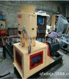 取暖爐專用生物質燃料顆粒機