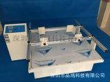 品鸿/PH1180 模拟汽车运输振动台 正品振动测试机 运输振动测试仪振动台