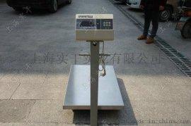 电子台秤\计重电子台秤\100kg计重平台秤