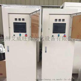 专业生产不锈钢户外电气控制箱环保控制柜防雨防水电气控制配电箱