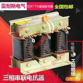变频器出线电抗器1%OCL-40A 15KW雷耐斯