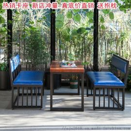 铁艺卡座沙发美式复古西餐厅咖啡厅酒吧桌椅组合