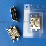 USB 3.1 TYPE C 2.0沉板母座 14PIN 短体7.0沉板0.9MM插座 四脚插
