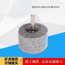 尼龙磨头纤维轮 抛光轮不织布磨头 带柄磨头电磨配件