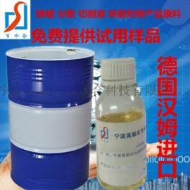 油酸酯EDO-86是不锈铁除油剂的原配材料吗