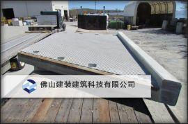 预制阳台  可定制 佛山建装建筑科技有限公司