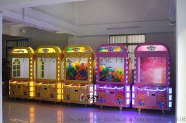 商場大型扭蛋機 廣州東之宇扭蛋機