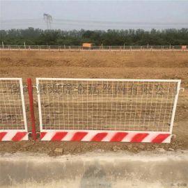 甘肅工地基坑護欄網 臨邊防護網 建築基坑護欄網