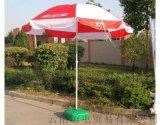 戶外廣告大傘尺寸定製