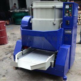 自动筛料涡流研磨机  立式涡流光饰机
