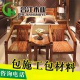 新疆供应防腐木桌椅 餐厅桌椅四件套 家用桌椅八件套