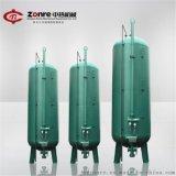 (ZR-JHQ-1)混合離子交換器