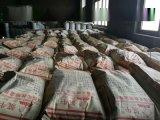 重庆超早高强灌浆料 无收缩灌浆料厂家
