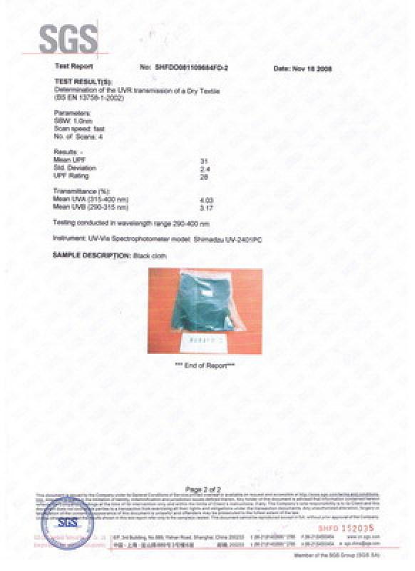 滬正納米織物抗紫外線防老化防退色助劑