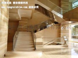 嵌入式楼梯玻璃栏杆 厂家直销