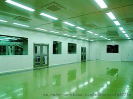 無塵淨化工程,中央空調,無塵地坪漆