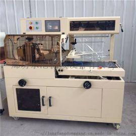 自动套膜包装机 pof膜封切机 收缩机