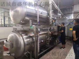 电加热高温灭菌设备 蒸汽喷淋式杀菌锅