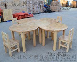廠家直銷幼兒園兒童月牙形實木組合桌子