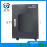 工業自動吸溼防潮櫃 節能環保電子防潮箱