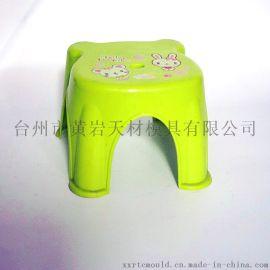 专业加工儿童卡通家用塑料防滑凳可折叠 pp凳 圆凳 矮凳