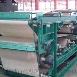 压滤机带式浓缩压滤机污泥压滤机带式污泥脱水机