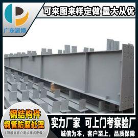 雲南鋼結構建築工程 鋼結構大棚廠房廣場搭建 鋼結構件焊接成型