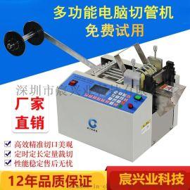 硅胶管剪切机 PVC管裁切机 绝缘套管剪管机