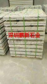 肇庆园林石材gsd/肇庆石板材/肇庆大理石板材