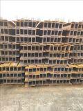 郑州欧标工字钢IPE220公司团队专业