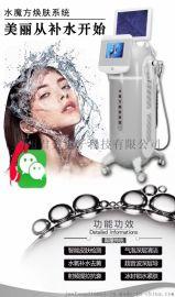 广州美容仪器生产厂家,美容仪器有哪些