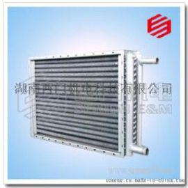 ZGL翅片管散热器 长沙工业翅片散热器厂