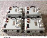 BXK-DIP粉塵防爆控制箱