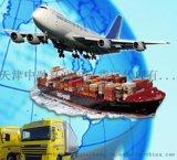 濒危物种允许进口证明书,濒危物种允许出口许可证